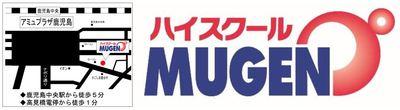 ハイスクールMUGEN地図&ロゴ.JPG