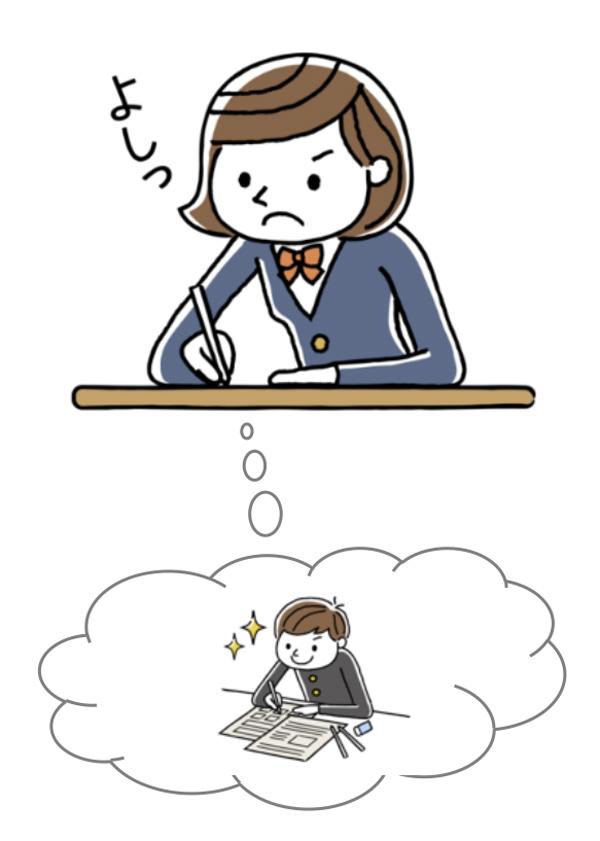 高等部_Studyplus