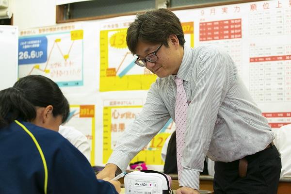 鹿児島の学習塾 mugenの先生